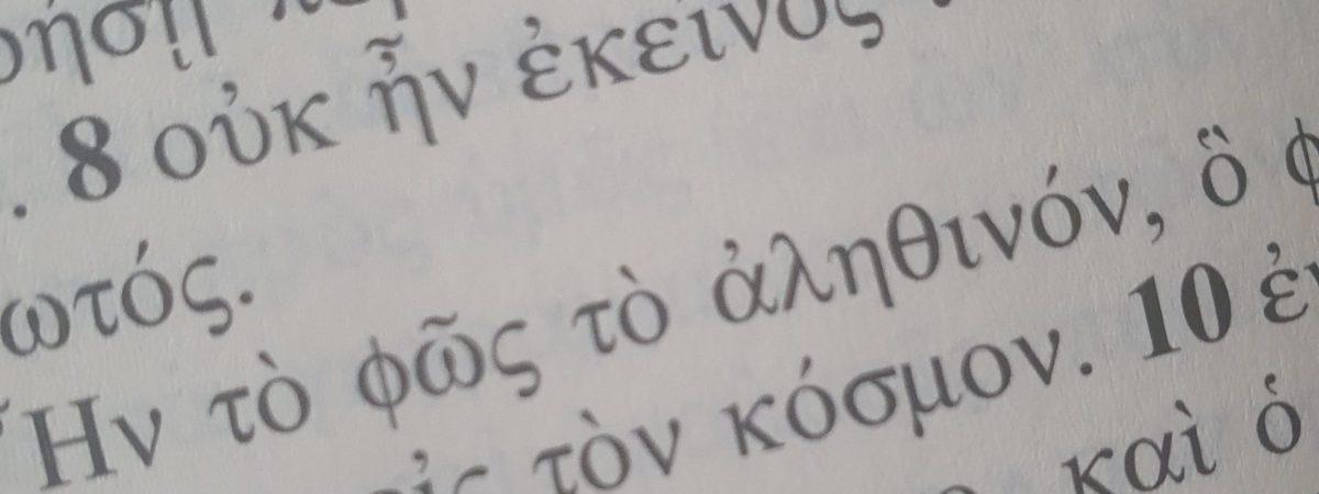 Griechisch lesen – erstes Treffen im Sommersemester